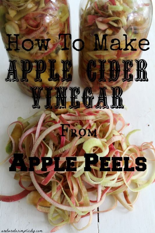 How to make Apple Cider Vinegar from Apple Peels. | areturntosimplicity.com #cider #vinegar #apple