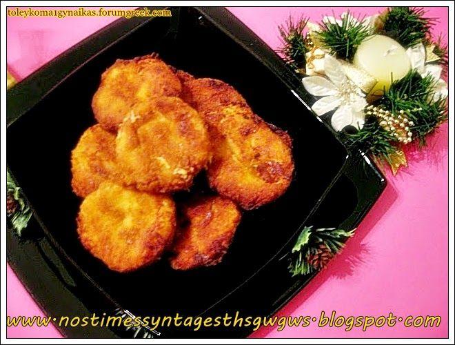 Cheese croquettes | deliciousrecipesofgogo