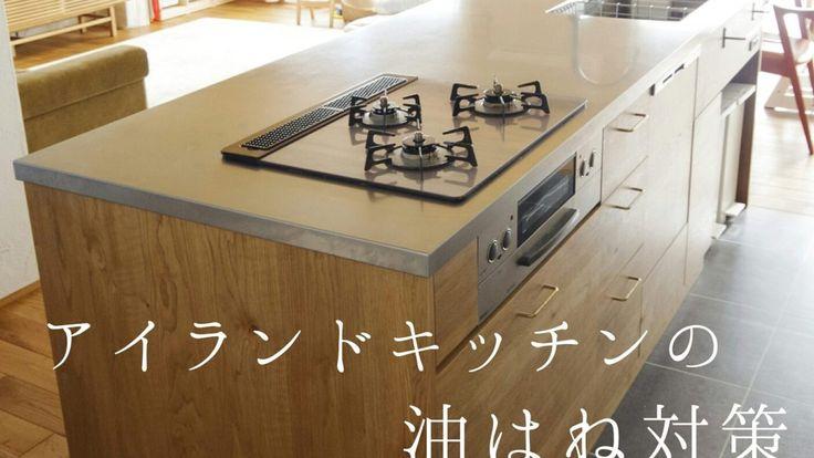 アイランドキッチンの収納方法 調味料 まな板はどこにしまう リノベと暮らしとインテリア アイランドキッチン リビング キッチン キッチン 収納 引き出し