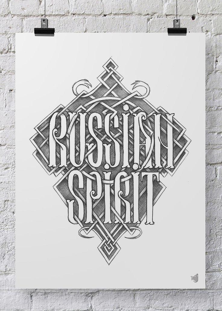 Concept print on shirt