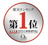 QB ranked no.1 from the deodorant category in Rakuten Internet Shopping mall in Japan