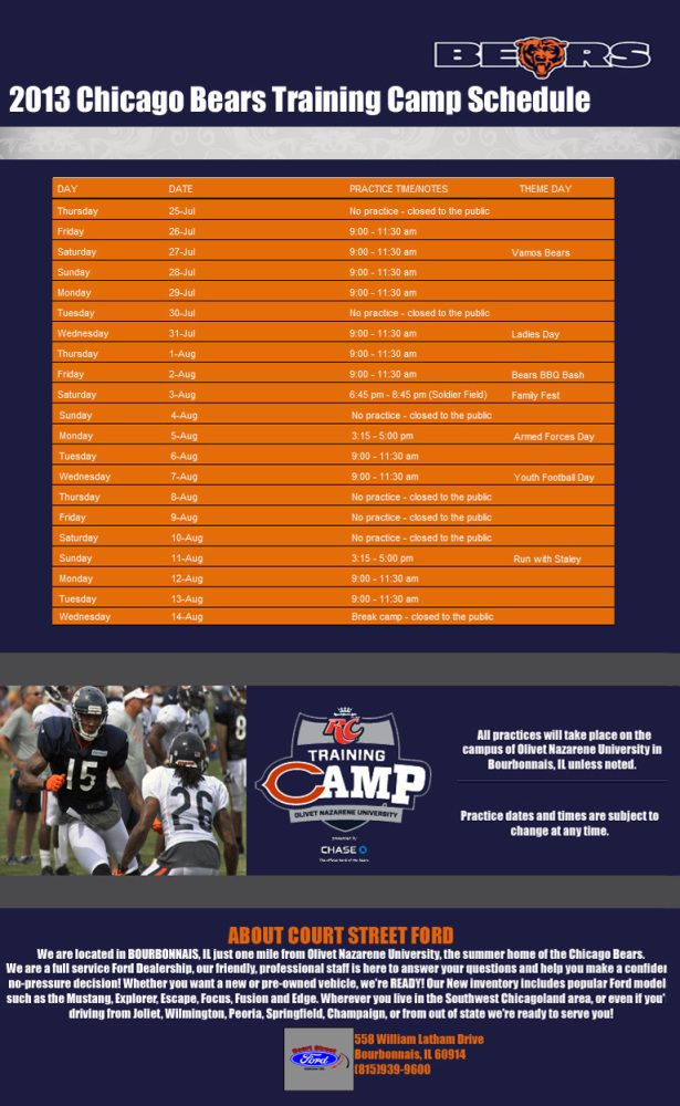 2013 Chicago Bears Training Camp Schedule