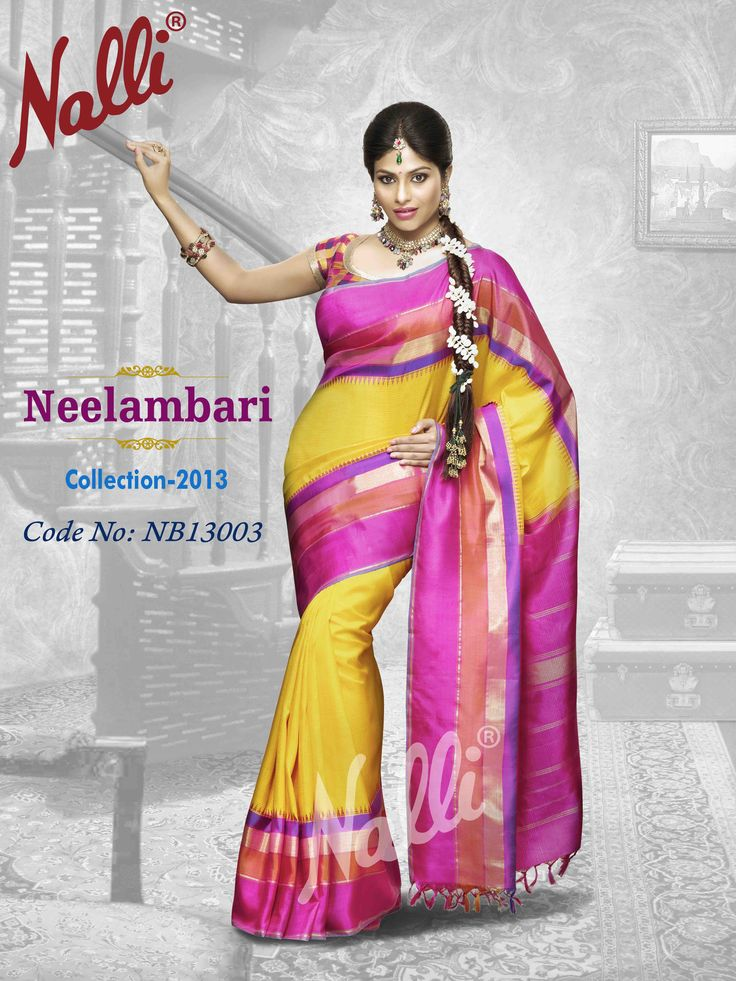 Product Code NB13003 - 6 yards of colours that depicts many meanings...the energy and warmth of the sun, the renewal we see in the first flowers of spring, the royal hue of the spicy turmeric...