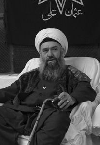 Bismillairamahinrahim  Introduction to Sufism By- Hazret Shaykh Abdul Kerim Al-Kibrisi- River Road Unitarian Church, Bethesda, Maryland, USA February 27, 2004 (Muharram 6, 1425) Auzubillahimin…