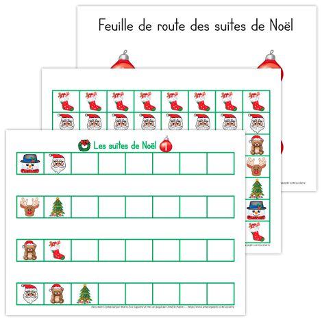 Fichier PDF téléchargeable En couleurs seulement Niveau préscolaire 8 pages Voici un atelier de suites logiques pour le préscolaire sur le thème de Noël. Le document contient 5 ateliers, 2 pages d'illustrations pour compléter les suites ainsi qu'une page de feuille de route. Vous pouvez plastifier ce document pour le conserver plus longtemps.