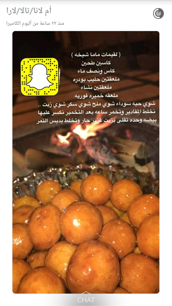 Pin By محمد On Cooking Arabic Food Arabian Food Arabic Sweets