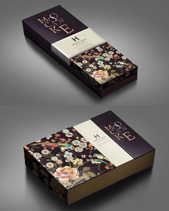 西式月饼包装礼盒