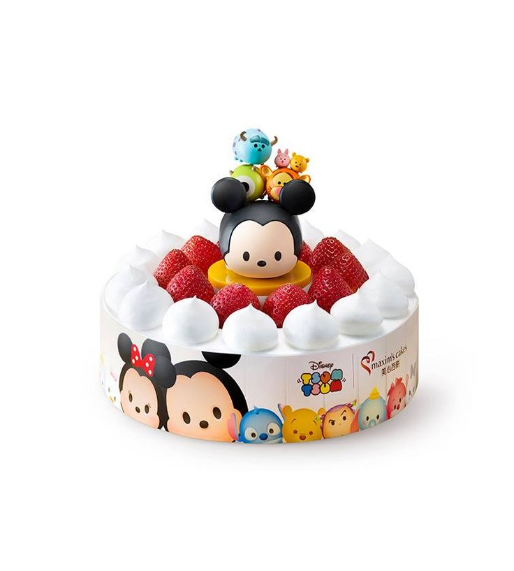 Aristocats Tsum Tsum Birthday Cake