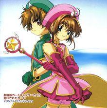 List of Cardcaptor Sakura albums | Cardcaptor Sakura Wiki | Fandom powered by Wikia