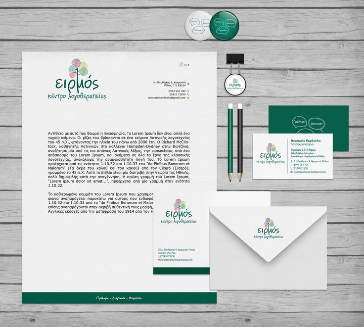 """Corporate identity for """"Irmos"""". A company that helps to children's speech disorders."""