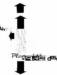 La práctica de la teoría - Escáner Cultural, Revista Virtual.