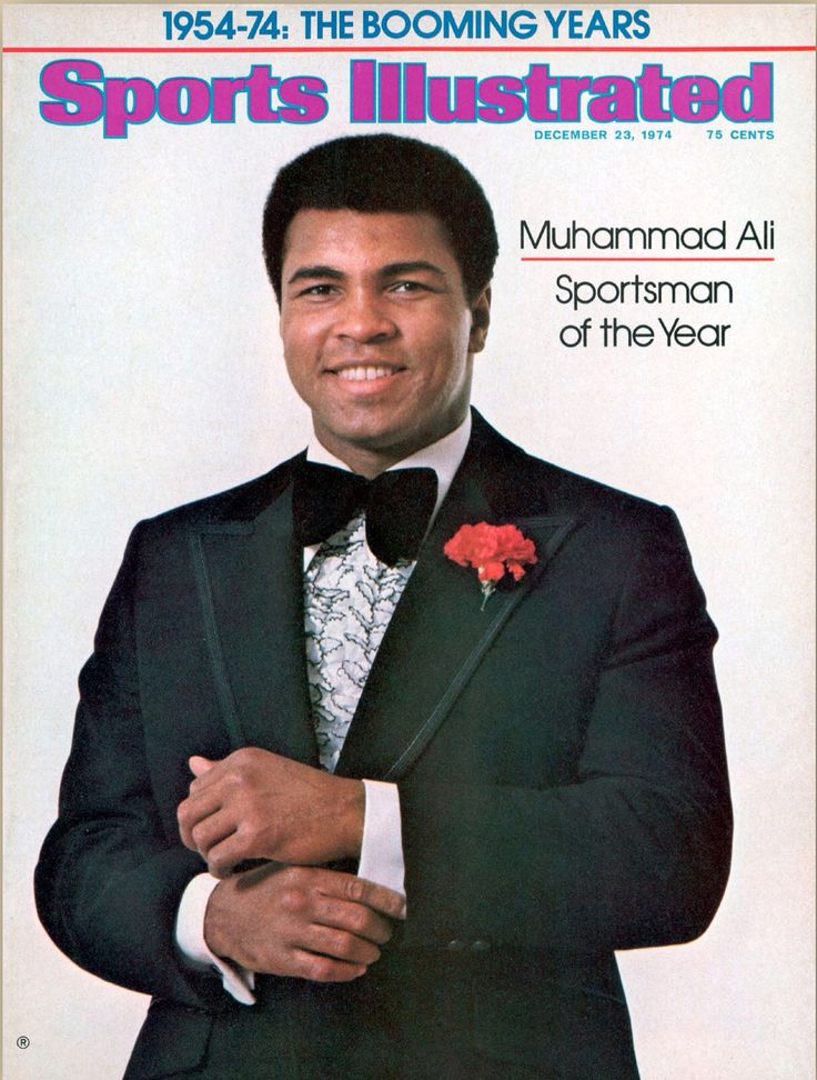 Muhammad Ali 1974 Sportsman of the Year Sports Illustrated cover | SI.com covers #SportsIllustrated #SICovers #SportsmanOfTheYear