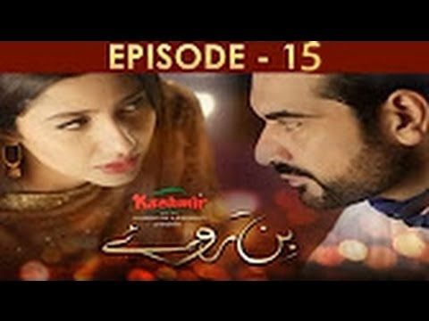 Bin Roye Episode 15 Promo - youtube drama online -hum tv