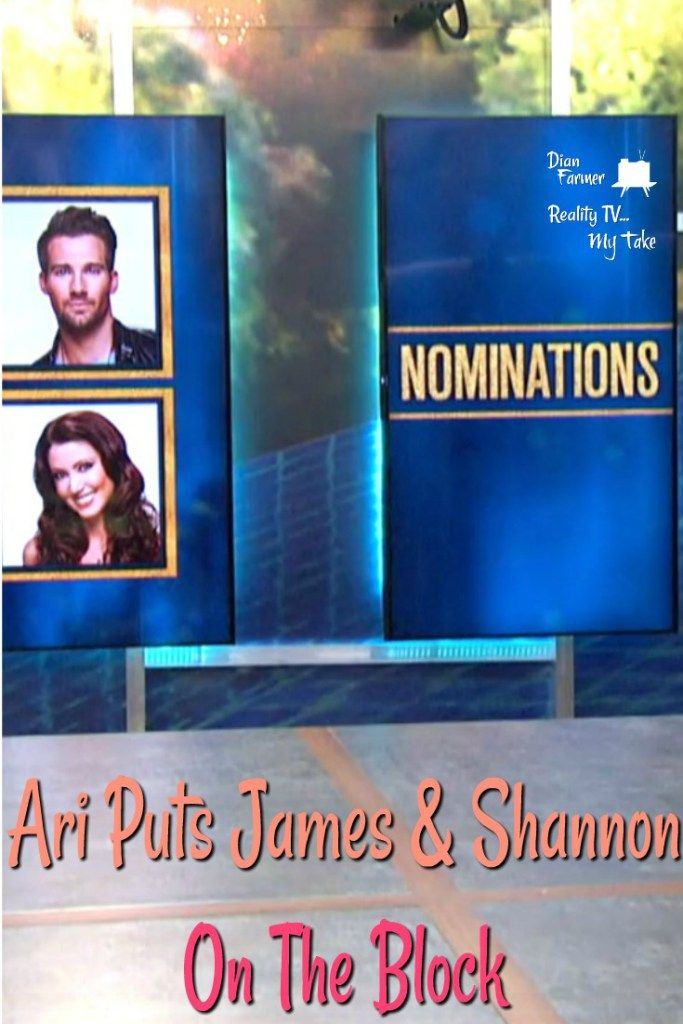 Celebrity Big Brother: Episode 6. Omarosa seems to no longer be public enemy number one. Shannon and James are on the block, Ari is the new HOH, Metta thinks he's on a different game show... it seems all is well in the Big Brother house, for now.....