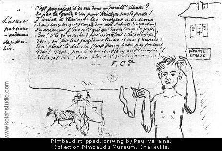 Arthur Rimbaud stripped,drawing by Paul Verlaine.collection Rimbaud s Museum,Charleville