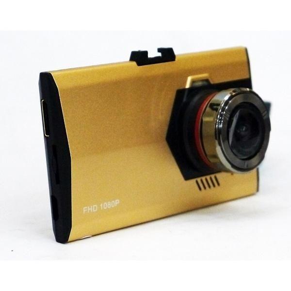 """Видеорегистратор DVR T600 HDM Код товара: 3703817 http://kupika.profit117.ru/i3703817-videoregistrator-dvr-t600-hdm.html  Автомобильный видеорегистратор DVR T600 HDMI с большим углом обзора 170 градусов функцией G-sensor, 3"""" цветной ЖК-экран. Миниатюрные размеры. Супер стильный, многофункциональный и надежный автомобильный видеорегистратор DVR T600 HDMI ― это удачное решение для тех, кто ценит качество и надежность!  Миниатюрные размеры, позволяют незаметно установить устройство в салоне…"""