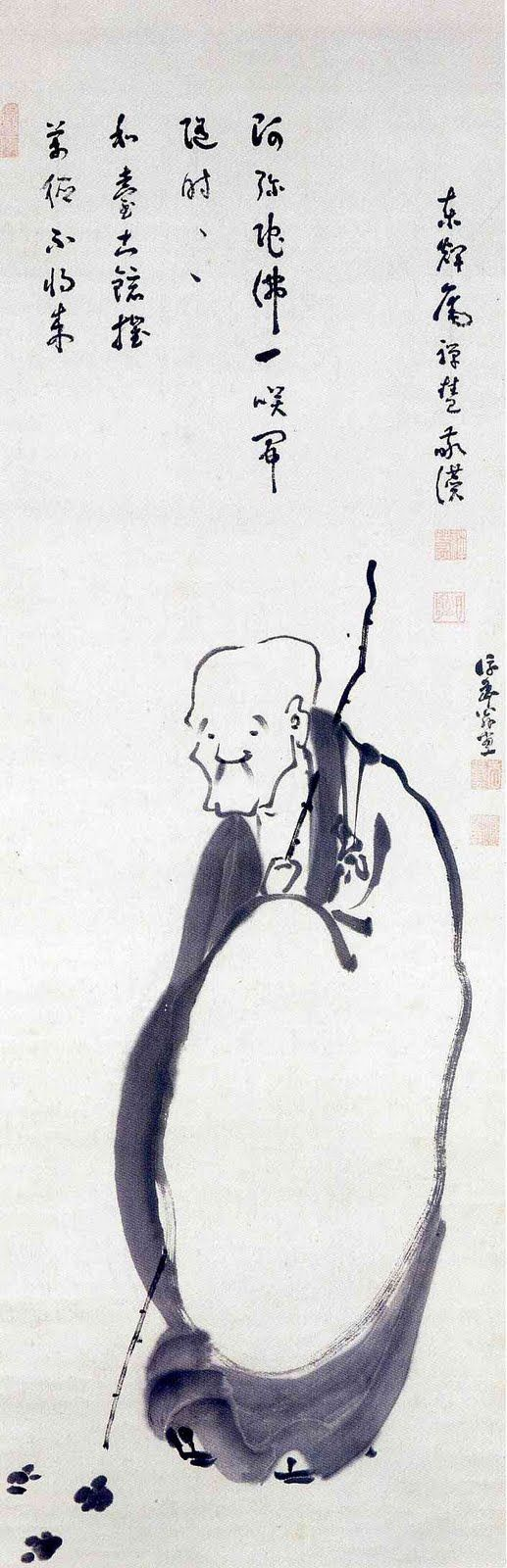 17th - 20th century, Japan, Ink