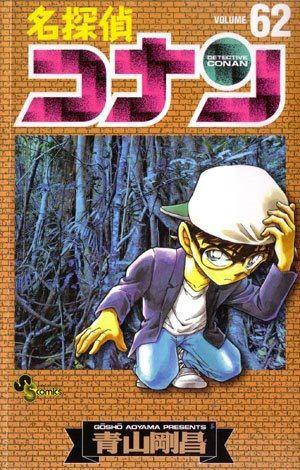 Book 62