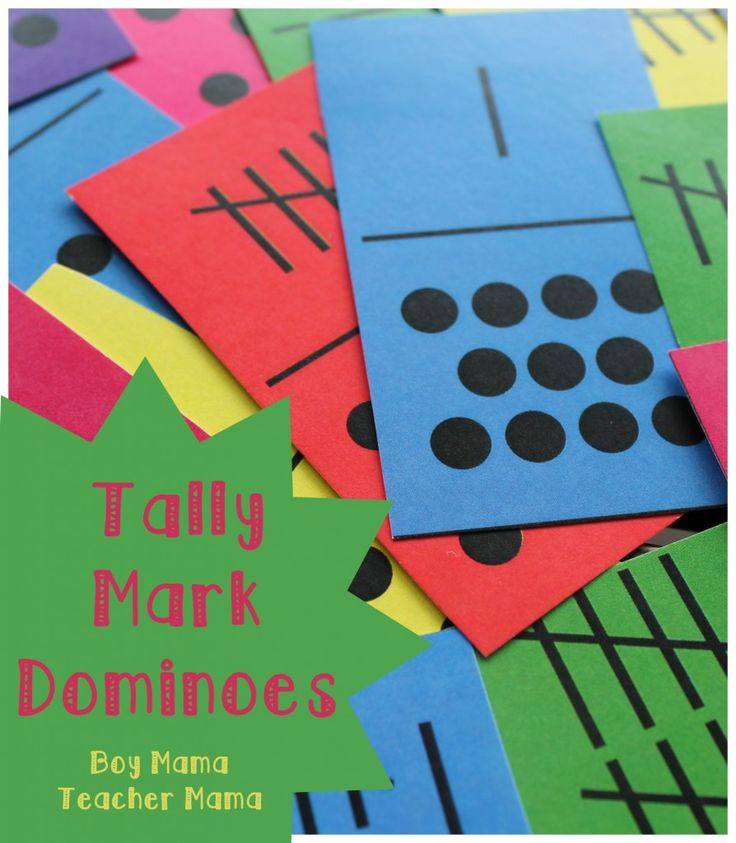 Teacher Mama: Tally Mark Dominoes