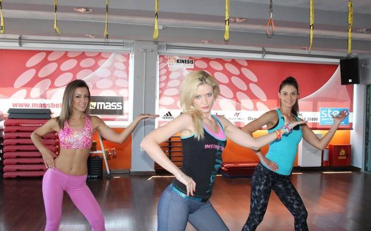 ZUMBA Class Kinesis - Gym γυμναστήριο στο Κιλκίς