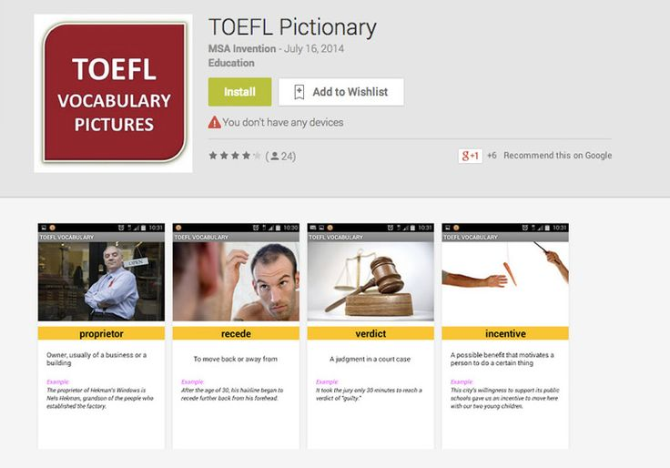 15 Android Apps For IELTS, TOEFL & GRE Preparation