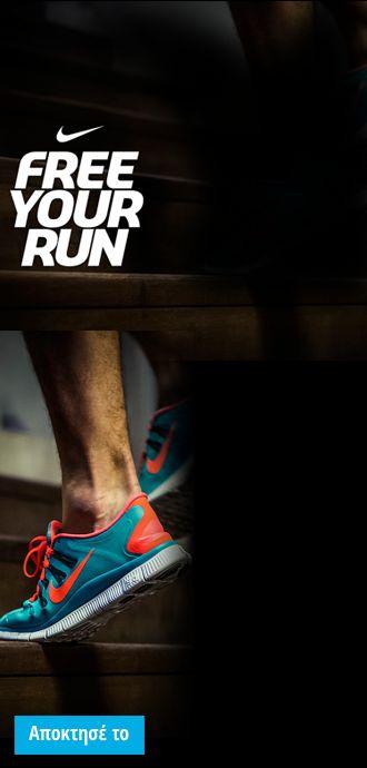 Βρείτε ανδρικά και γυναικεία αθλητικά παπούτσια, ρούχα και αξεσουάρ Nike, Adidas και Asics σε προσιτές τιμές και με δωρεάν παράδοση για παραγγελίες άνω των 65 ευρώ!