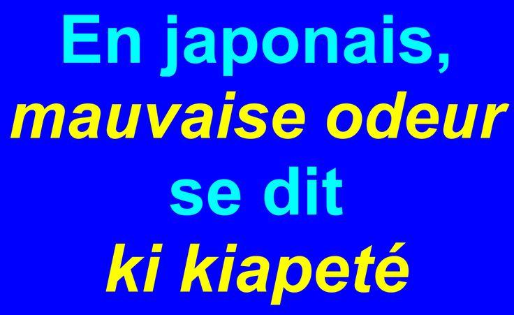 Mauvaise odeur en japonais