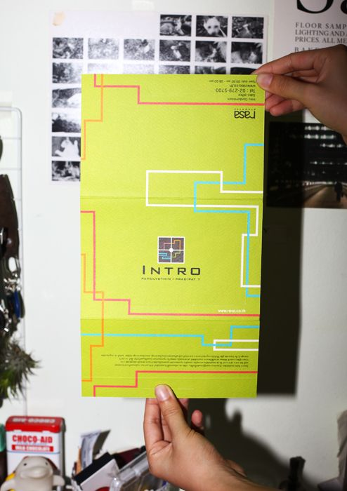 A Brochure Design for Intro Condominium by Napang B., via Behance