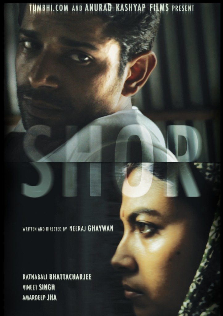 Neeraj Ghaywan's Shor wins Satyajit Ray Foundation's Short Film Award 2012