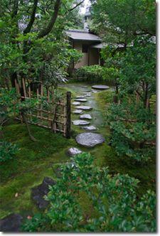 Japanese Gardening
