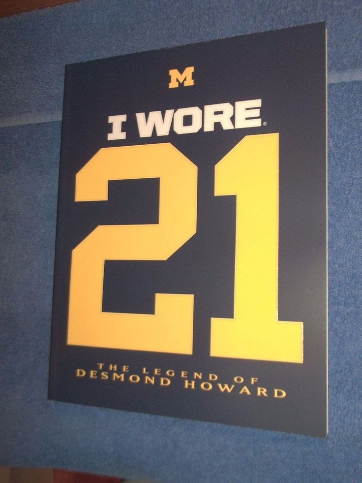 I Wore 21: The Legend of Desmond Howard (2011 PB) Michigan Wolverines NFL ABC