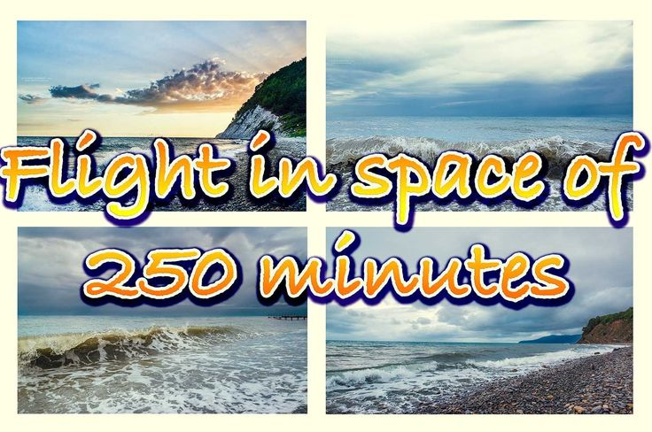 Flight in space of 250 minutes