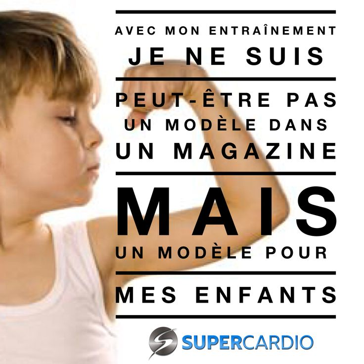 enfant citation fitness supercardio