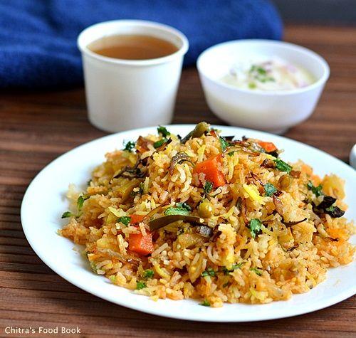 Mughlai vegetable biryani recipe