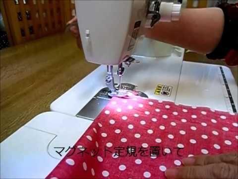 裏地付き巾着袋(コップ入れ・弁当入れ)の作り方 - YouTube