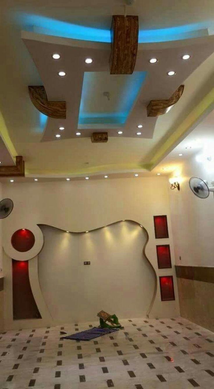 Top 40 Modern False Ceiling Design Ideas of 2020 ...
