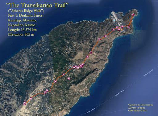 """Πηγή: Ορειβατικός Πεζοπορικός Σύλλογος Ικαρίας - Χάρτης του 1ου μέρους του Μονοπατιού της Κορυφογραμμής του Αθέρα http://bit.ly/2ywYlb7 Διάσχιση της Κορυφογραμμής του Αθέρα από άκρη σε άκρη της Νικαριάς  ή αλλιώς """"Transikarian Trail""""  ή αλλιώς """"Atheras  Ridge Walk""""  ΠΡΩΤΟ ΜΕΡΟΣ:  Δράκανο Φάρος Καταφύγι (""""Ξύλινο"""") Μαυράτο  Καψαλινό Κάστρο  Ο χάρτης αυτός επιχειρεί να συνοψίσει τις μέχρι σήμερα γνωστές σε μας  πεζοπορίες ιντερνετικά δεδομένα φωτογραφίες εντυπώσεις κτλ. κυρίως  όμως προσπαθεί…"""