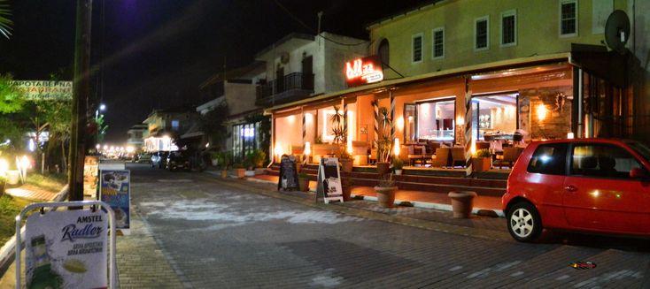 Cafe-Bar Tell Me, Sarti, Halkidiki, Greece, 2014, Nikon Coolpix L310, HDR photography
