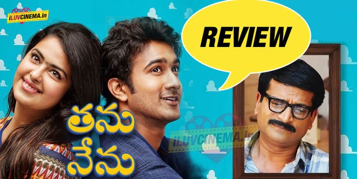 ‪#‎TanuNenu‬ Movie Review and Rating