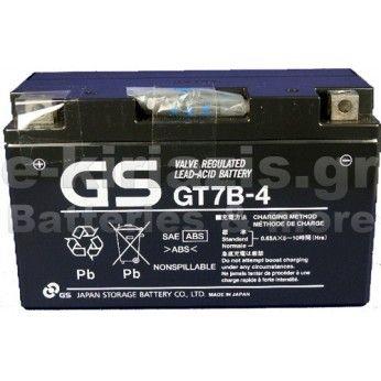 Μπαταρία μοτοσυκλετών GS AGM (factory activated)  GT7-B4 - 12V 6.5Ah (10HR) - 110 CCA(EN) εκκίνησης