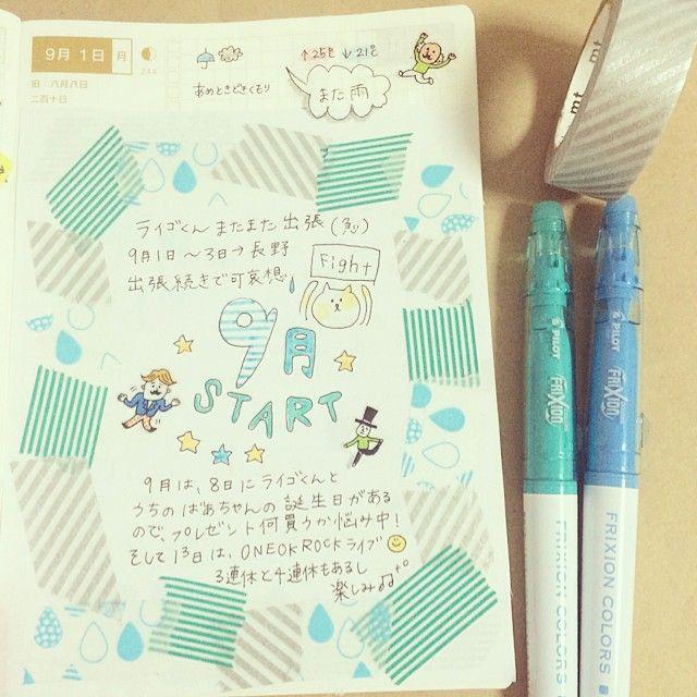 @yuchikoneko2 - *0901* #maskingtape#絵日記#手帳#日記#マスキングテープ#マステ#シール#... - EnjoyGram