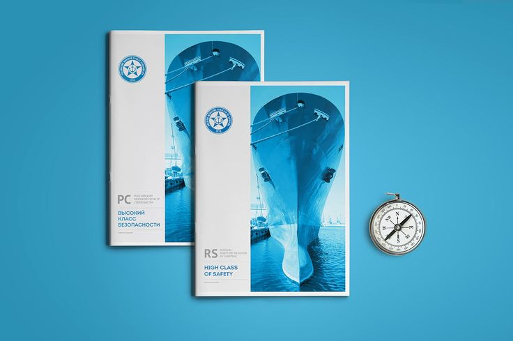 Annual Report for RS Russia / Морской регистр 2015 on Behance