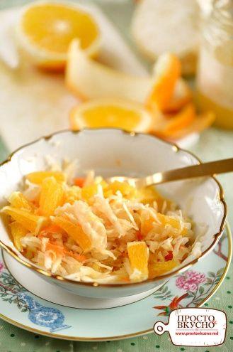 Просто&Вкусно Капуста с апельсинами