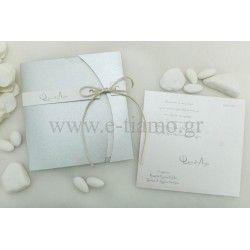 Προσκλητήριο γάμου Νο2579