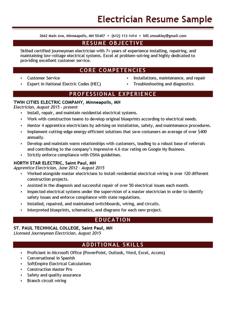 electrician resume sample & expert writing tips objective for job application curriculum vitae samples 2019 computer science teacher examples
