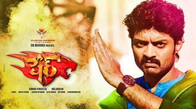 Sher is the upcoming Telugu film directed by Mallikarjun and features Kalyan Ram and Sonal Chauhan in lead roles