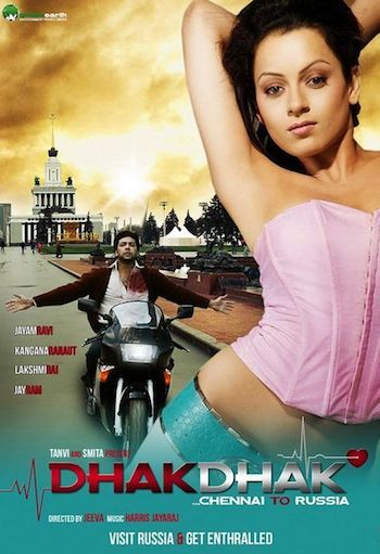 Project 18 Movie In Hindi Download 720p Hd