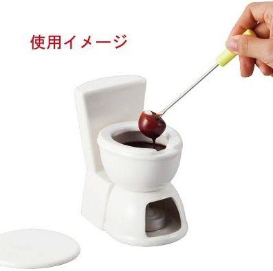 Fondue Pot That Looks Like A Toilet