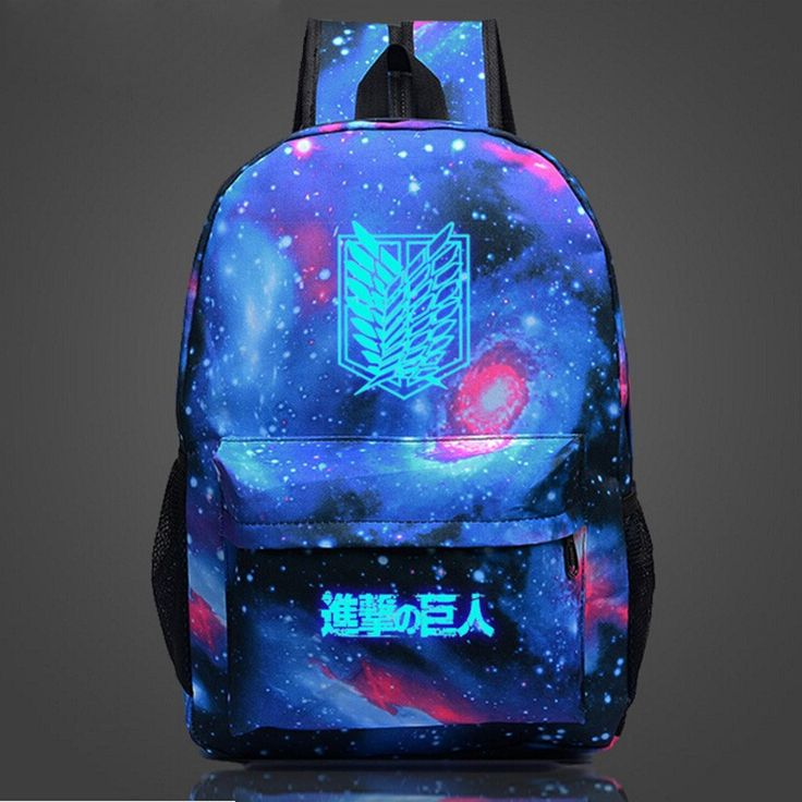 Attack On Titan Galaxy Print Backpack - Anime Bag Visit To See!