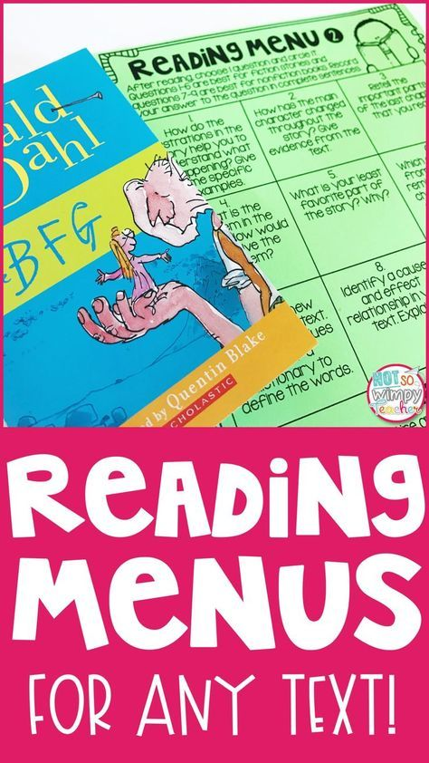 These reading menus are perfect for centers, guided reading groups or used as a homework reading log. The menus help students to respond to text and hold them accountable for their independent reading. The menus can be used with any text including fiction and informational!